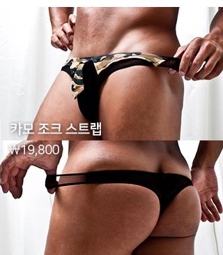 섹시 카모 남성 팬티